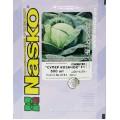 Капуста белокочанная Супер Казачок F1 /500 семян/ *Наско*