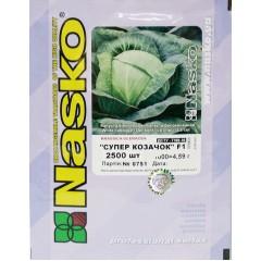 Капуста белокочанная Супер Казачок F1 /2.500 семян/ *Наско*