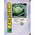 Капуста белокочанная Гилея F1 /500 семян/ *Наско*