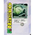 Капуста белокочанная Гилея F1 /2.500 семян/ *Наско*