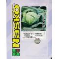 Капуста белокочанная Гилея F1 /10.000 семян/ *Наско*