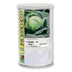 Капуста белокочанная Гилея F1 /0,5 кг семян/ *Наско*