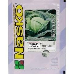 Капуста белокочанная Виват F1 /10.000 семян/ *Наско*