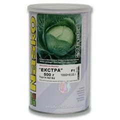 Капуста белокочанная Экстра F1 /0,5 кг семян/ *Наско*