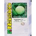 Капуста белокочанная Колобок F1 /2.500 семян/ *Наско*