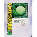 Капуста белокочанная Колобок F1 /10.000 семян/ *Наско*