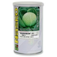 Капуста белокочанная Колобок F1 /0,5 кг семян/ *Наско*
