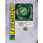 Капуста белокочанная Тарас F1 /10.000 семян/ *Наско*