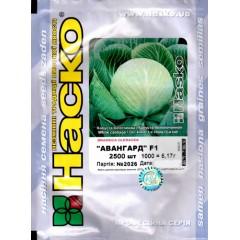 Капуста белокочанная Авангард F1 /2.500 семян/ *Наско*