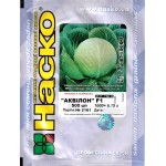Капуста белокочанная Аквилон F1 /500 семян/ *Наско*