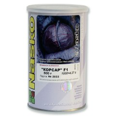 Капуста краснокочанная Корсар F1 /0,5 кг семян/ *Наско*