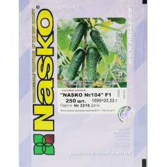 Огурец Наско № 104 F1 /250 семян/ *Наско*