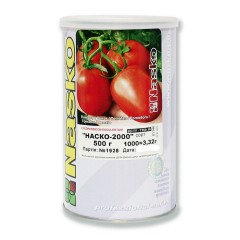 Томат Наско-2000 /0,5 кг семян/ *Наско*