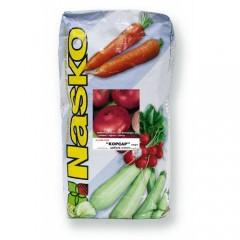 Лук Корсар /4 кг семян/ *Наско*