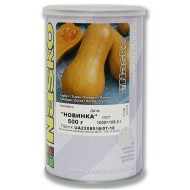 Тыква Новинка /0,5 кг семян/ *Наско*