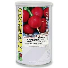 Редис Карбона /0,5 кг семян/ *Наско*