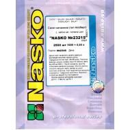 Салат кочанный Nasko №23215 /2.500 семян/ *Наско*