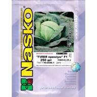 Капуста белокочанная Гилея премиум F1 /250 семян/ *Наско*