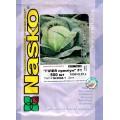 Капуста белокочанная Гилея премиум F1 /500 семян/ *Наско*