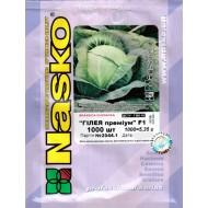 Капуста белокочанная Гилея премиум F1 /1.000 семян/ *Наско*