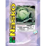 Капуста белокочанная Гилея премиум F1 /10.000 семян/ *Наско*