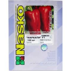 Перец сладкий Маркапи F1 /100 семян/ *Наско*