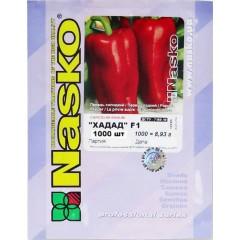Перец сладкий Хадад F1 /1.000 семян/ *Наско*
