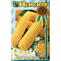 Кукуруза попкорн Желтая /10 г/ *Наско*