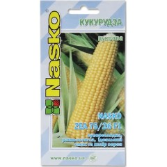 Кукуруза сахарная Nasko Zea 75/26 F1 /50 семян/ *Наско*