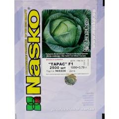 Капуста белокочанная Тарас премиум F1 /2.500 семян/ *Наско*