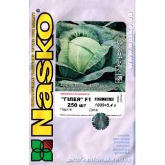 Капуста белокочанная Гилея F1 /250 семян/ *Наско*