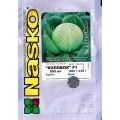 Капуста белокочанная Колобок F1 /500 семян/ *Наско*
