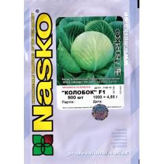 Капуста белокочанная Колобок премиум F1 /500 семян/ *Наско*