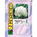 Капуста цветная Фламинго /2.500 семян/ *Наско*
