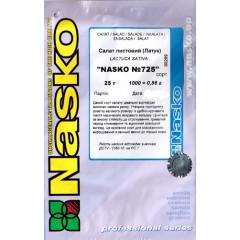Салат листовой Nasko № 725 /25 г/ *Наско*