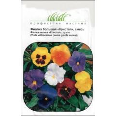 Виола Кристал смесь /0,1 г/ *Профессиональные семена*