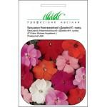 Бальзамин Дивайн F1 смесь /5 семян/ *Профессиональные семена*