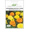 Бархатцы Антигуа F1 смесь /20 семян/ *Профессиональные семена*