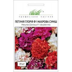 Петуния махровая Глория F1 смесь /20 семян/ *Профессиональные семена*