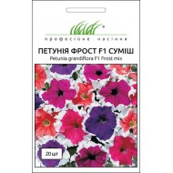 Петуния Фрост F1 смесь /20 семян/ *Профессиональные семена*