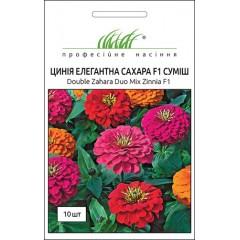 Циния Сахара F1 смесь /10 семян/ *Профессиональные семена*