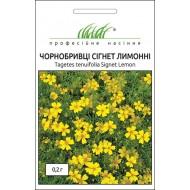 Бархатцы Сигнет лимонные /0,2 г/ *Профессиональные семена*