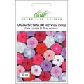 Катарантус Титан F1 смесь /20 семян/ *Профессиональные семена*