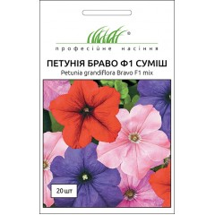 Петуния Браво F1 смесь /20 семян/ *Профессиональные семена*
