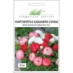 Маргаритка Хабанера смесь /20 семян/ *Профессиональные семена*