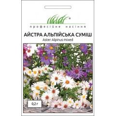 Астра Альпийская смесь /0,2 г/ *Профессиональные семена*