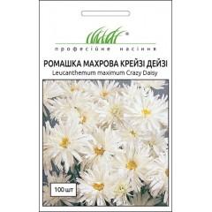 Ромашка махровая Крейзи Дейзи /30 семян/ *Профессиональные семена*