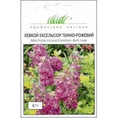 Матиола Эксельсиор темно-розовый /0,1 г/ *Профессиональные семена*