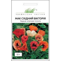 Мак восточный Виктория смесь /0,1 г/ *Профессиональные семена*