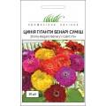 Циния Гиганты Бенари смесь /20 семян/ *Профессиональные семена*